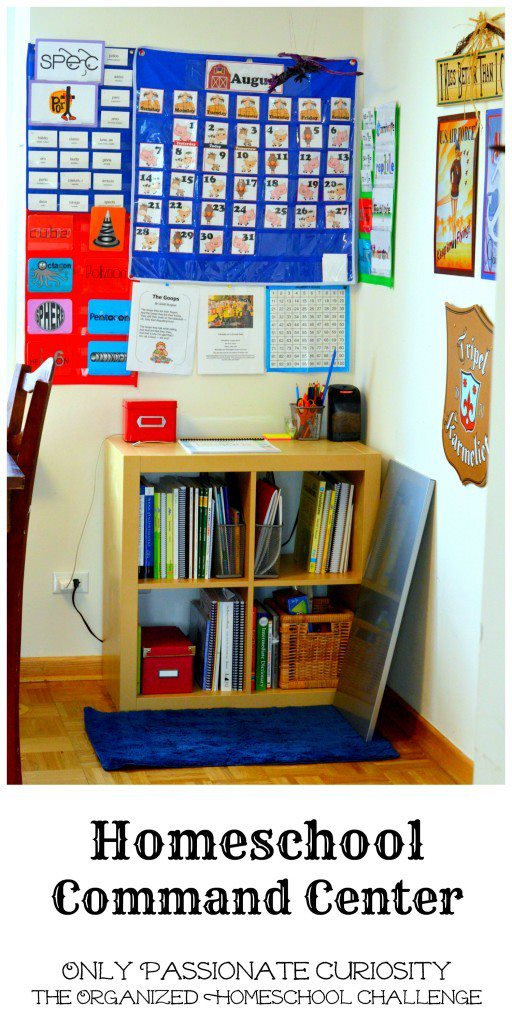 Create-a-Command-Center-for-your-Homeschool